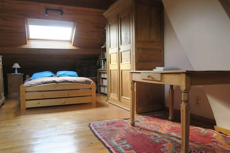 B&B Le Jardin- Bed & Breakfasts - Braine-l'Alleud - 獨棟