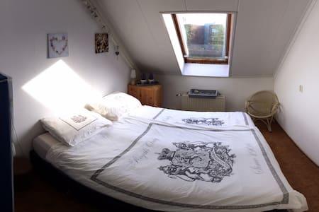 Zwolle Zuid, cozy room - Zwolle - Rumah