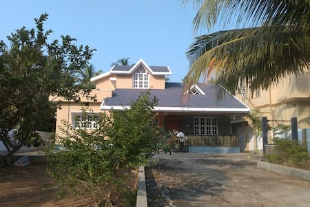 Spacious 3 bedroom villa 2 Kms from Beach - Udupi