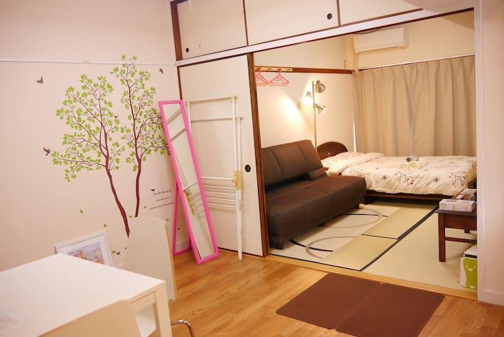 5 mins Hakata station博多駅 Clean room kind host wifi - Hakata-ku, Fukuoka-shi - Apartment