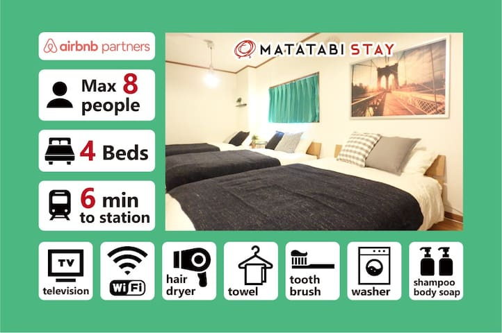 💚[DM401] 6 Mins to Nippombashi Station for8Guests