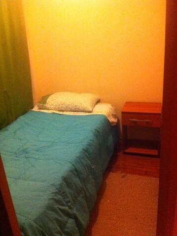 Pequeña habitación departamento acogedor - Pudahuel - Apartment