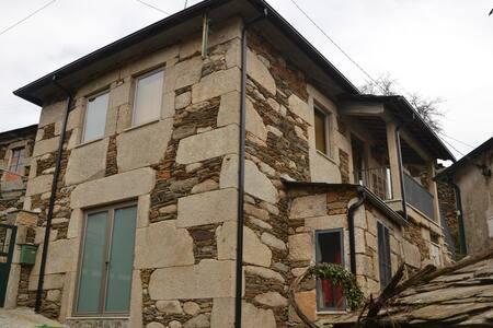 Casa da Quelha - Candal - Villa - 1