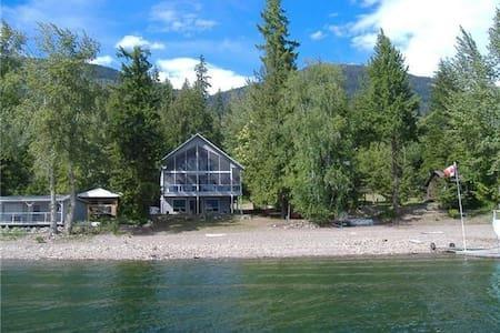 Shuswap Lakehouse - Anglemont
