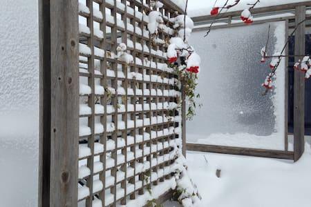 Getaway Lake Simcoe - Georgina - Ház