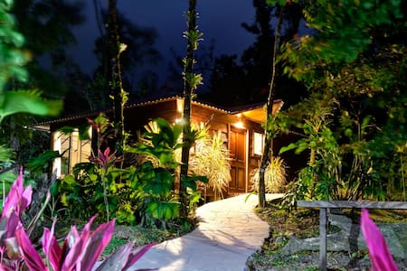 Tropical suite - La Fortuna - Bed & Breakfast