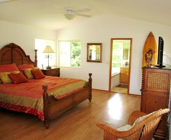 North Shore Paradise - Master Suite - Haiku-Pauwela - Casa