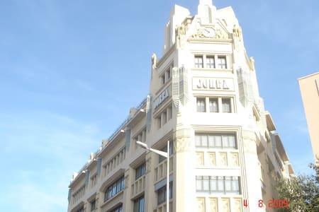 Loft Edificio CAN JORBA Manresa - Manresa - Loft