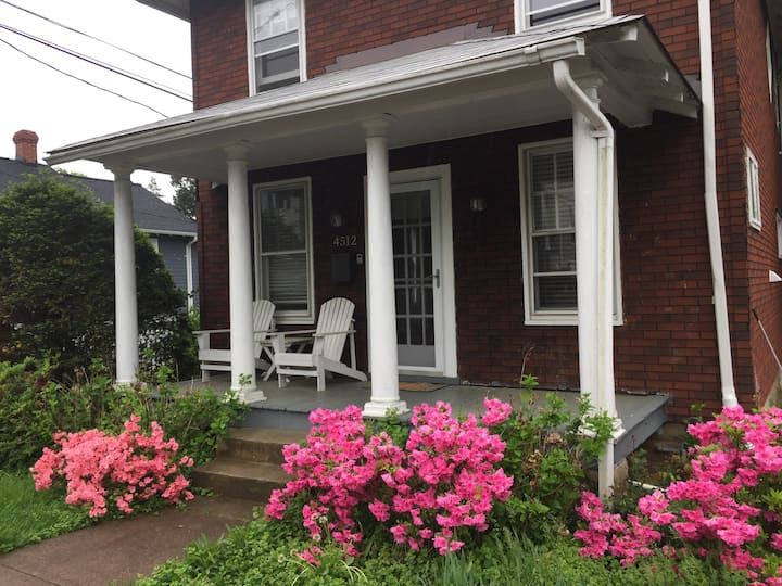 Cozy, Modest Home, Quiet Street, Easy Access to DC