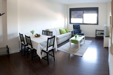 Apartamento Estrella Vega Sevilla - Σεβίλλη - Διαμέρισμα