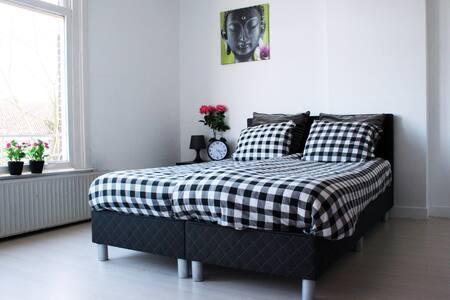Slaapkamer op > 100m van de Wedren - Nijmegen
