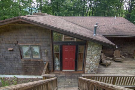 Chalet Dream SKI IN/SKI OUT HOLIMONT! MARCH SALE! - Ellicottville - Chalupa