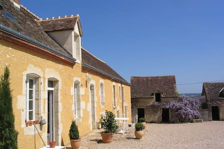 le Gîte du Haras au coeur du Perche - Bellou-le-Trichard - บ้าน