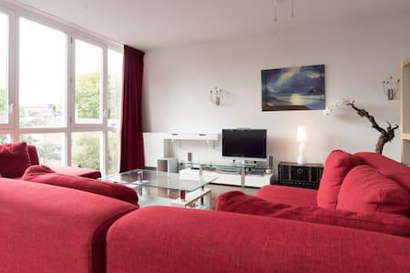 Sloterplas Modern Apartment - Amsterdam - Wohnung