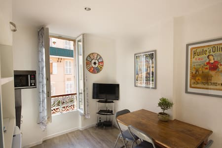 Charming Studio in Historic Center of Cannes