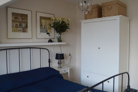 Lovely room for 1 guest - Den Haag - Wohnung