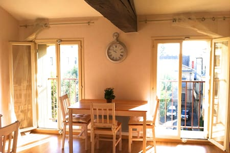 Romantic Apartment in Carcassonne - Carcassonne