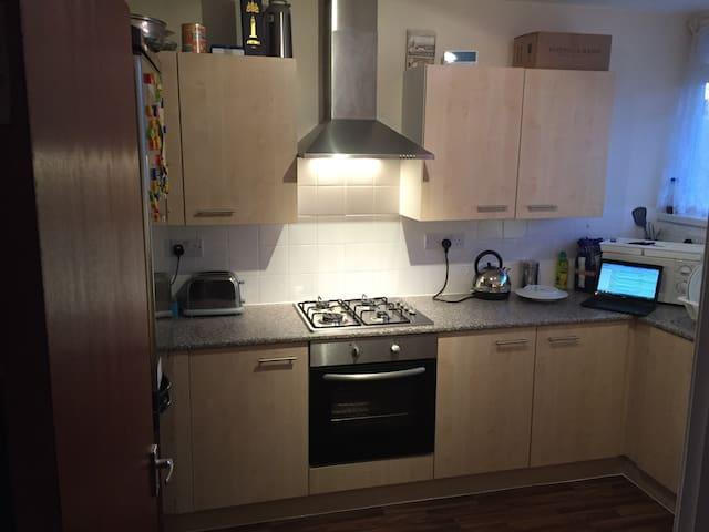 2 Private Room- Central London Flat - London - Apartemen