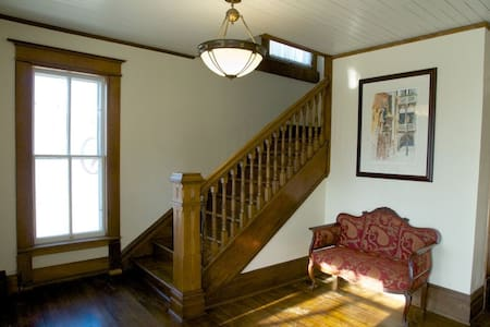 Come stay with us at Historic Hughes House 2nd Flr - Elk Rapids