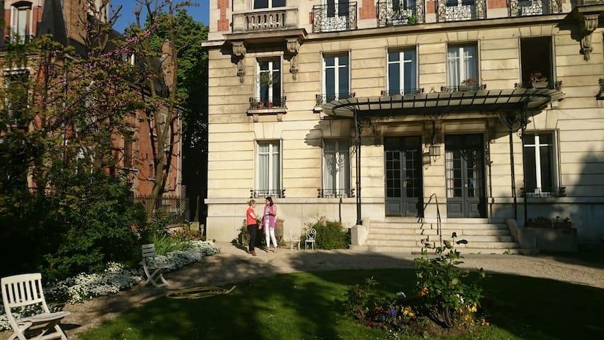 Chambre 2 lits à 5mn de Paris
