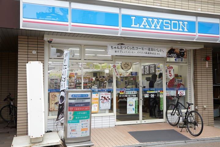 There is a Lawson. It is open 24 hours a day.