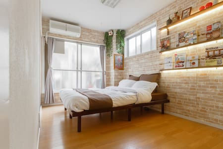 5 min walk to Deer park : Comfy two rooms for 6ppl - 奈良市 - Huoneisto