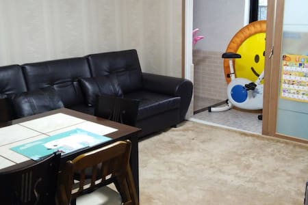 country side of Southe Korea! - Apartment