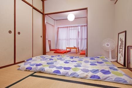 Studio with the Osaka Castle view - Osaka miyakojima-ku