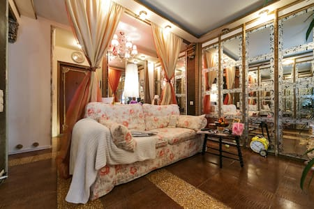 apartment near airport: magic tales - Moskou