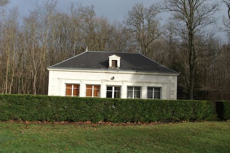 GITE PROCHE ZOO DE BEAUVAL - Meusnes - House