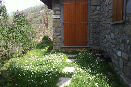 converted barn 25 km from Bologna - Monterenzio - 一軒家