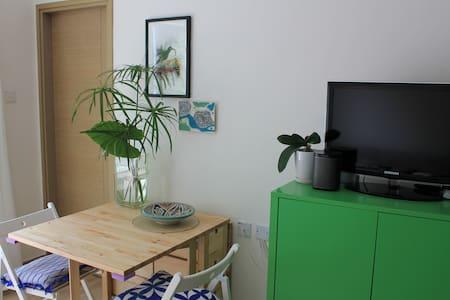Island Home - Hong Kong - Apartment