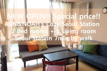 Newly!! Cozy 2Rooms@Seoul station