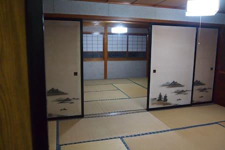 """""""昔ながらのお家"""" NARUKOセルフハウス - Ōsaki-shi"""