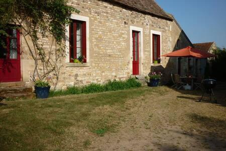 Gite de Drulon - Loye-sur-Arnon - 独立屋