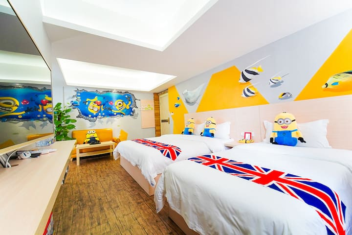 【小黄人家庭C房】5分钟直达长隆海洋王国·免费往返接送·含自助早餐#推送游玩攻略#童趣主题·亲子民宿