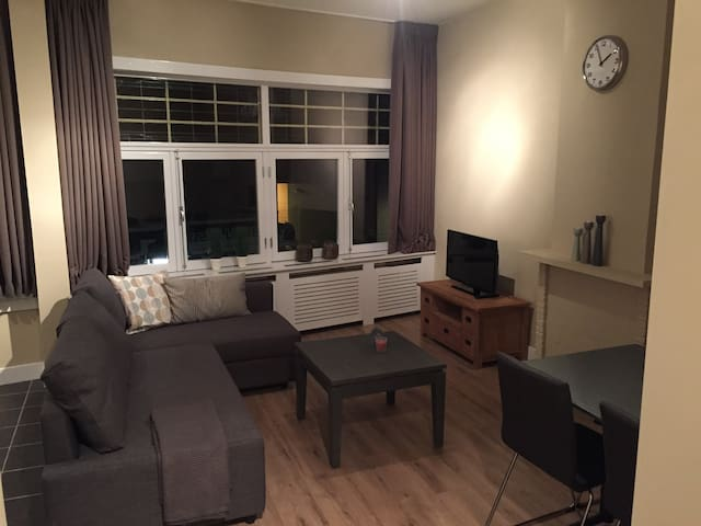 Argentina short stay apartments - Hilversum - Flat