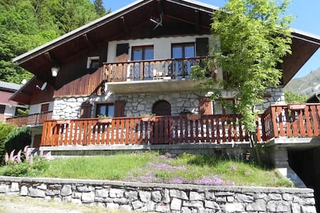 Appartement l'Aster - Champagny-en-Vanoise