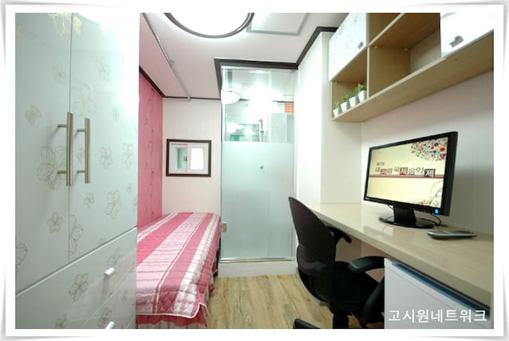 A place for only you(windowless room) 21