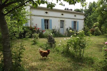 Le Clos Saint- André - Saint-André-de-Lidon - Casa