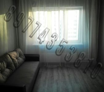 однокомнатная квартира в Бутово Парк 2б - Butovo - Hotellipalvelut tarjoava huoneisto