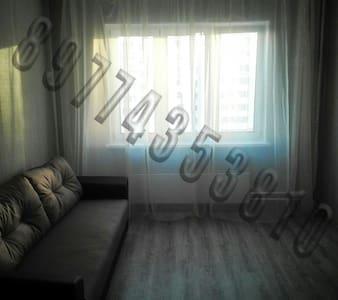 однокомнатная квартира в Бутово Парк 2б - Butovo - Apartment-Hotel