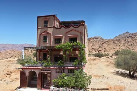Hotel Argana Riad