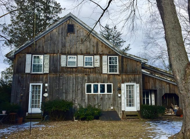 Spacious 1BR in country setting near 5 Colleges - Hadley - Byt