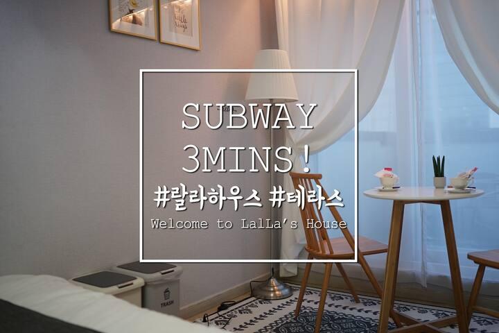 #랄라하우스#테라스 Bucheon STN 3min.부천역3분#Cozy&Clean House