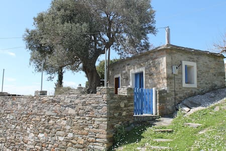The Stone House - Styra - Casa