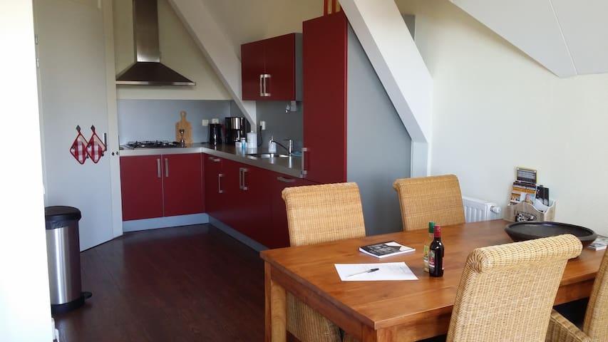 Ruim Appartement met 2 slaapkamers - Hippolytushoef - Wohnung
