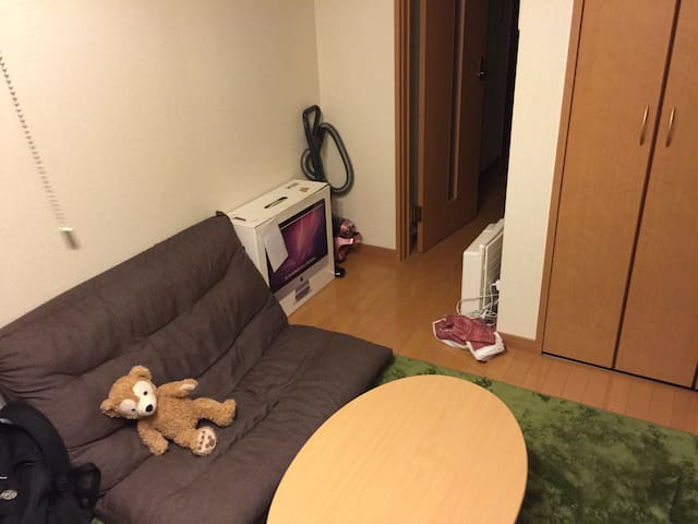 Cozy apartment in Yokohama - Yokohama - Appartement