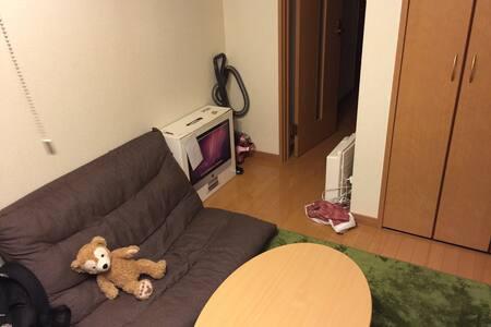 Cozy apartment in Yokohama - Yokohama - Leilighet