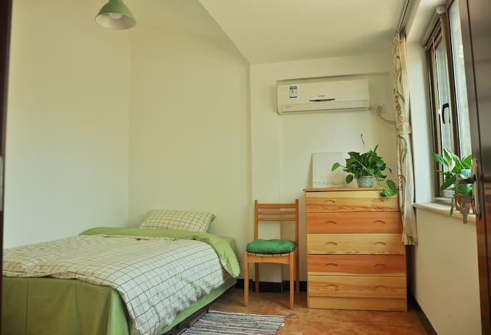 Hutong Guest House丨single bed room - Beijing - Villa